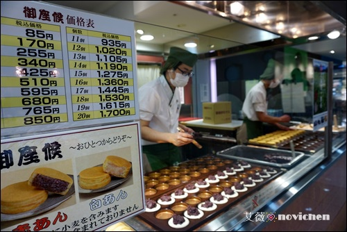 Day5_紅豆餅_2.JPG