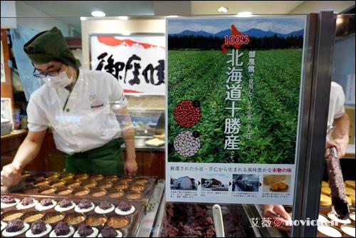 Day5_紅豆餅_3.JPG