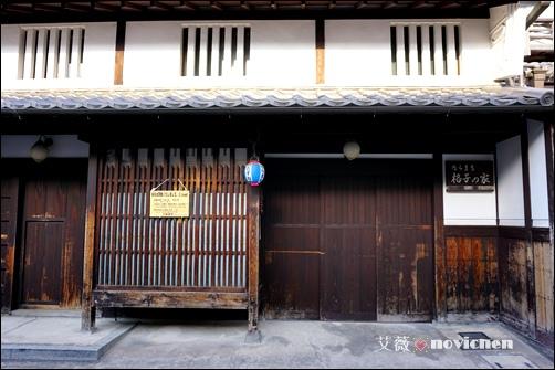 Day5_奈良町_2.JPG