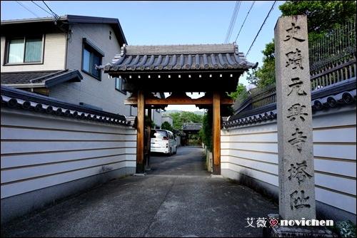 Day5_奈良町_3.JPG