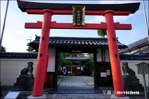 Day5_奈良町_4.JPG