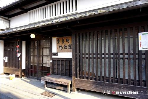 Day5_奈良町_7.JPG