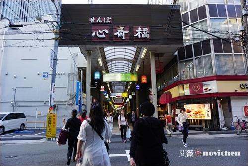 Day6_心齋橋_24.JPG