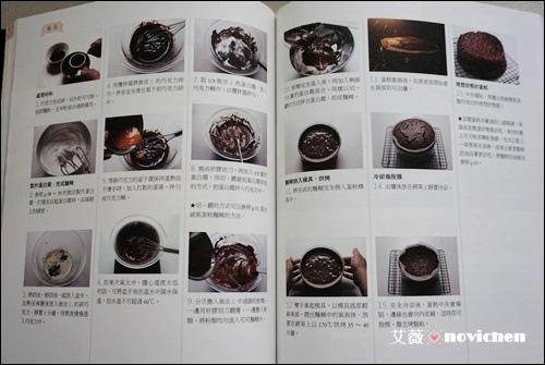 新手烘焙試讀_9.JPG