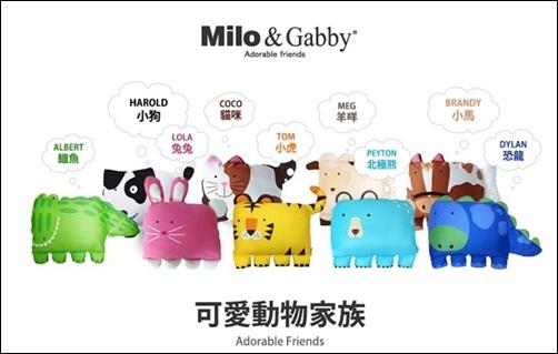 Milo&Gabby _1.jpg