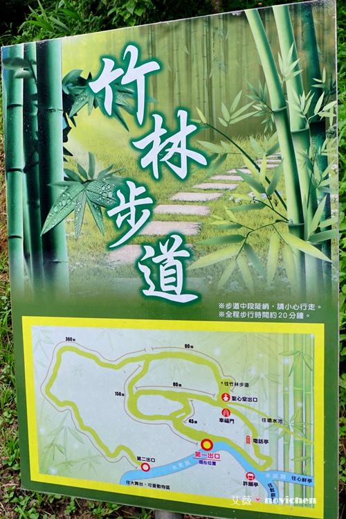 2014-08-30 心鮮森林_30.JPG