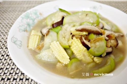 干貝絲瓜玉米筍.JPG