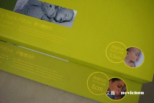 mammyshop護頸枕_4.JPG