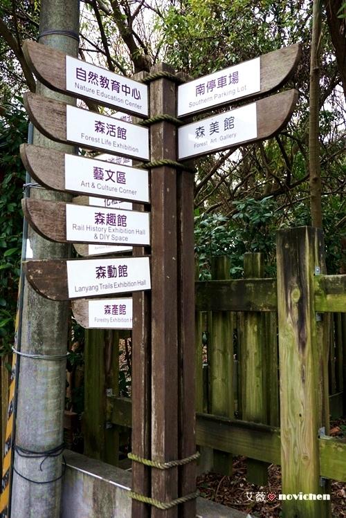 20150110_羅東林業_2.JPG