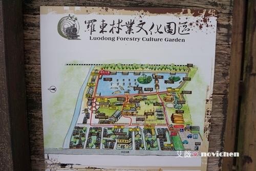 20150110_羅東林業_17.JPG