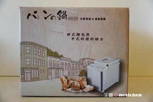 第二代胖鍋_1.JPG