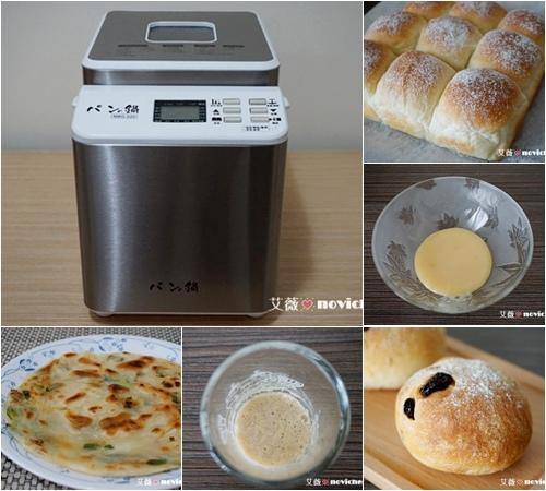 第二代胖鍋_0