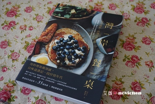灣岸餐桌_1.JPG
