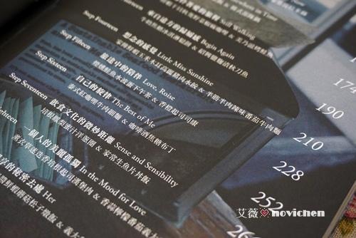 灣岸餐桌_2.JPG