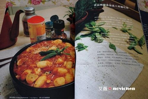 灣岸餐桌_4.JPG