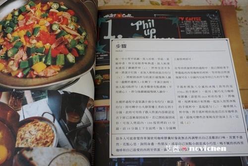 灣岸餐桌_11.JPG