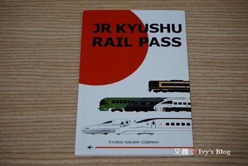 北九州JR PASS_1.JPG