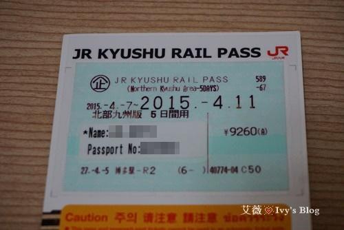 北九州JR PASS_3.JPG
