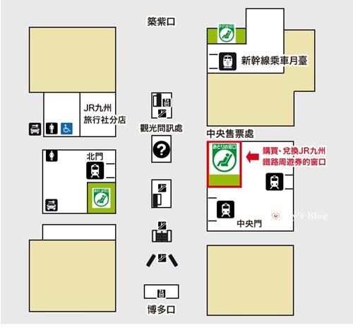 北九州JR PASS_5.jpg