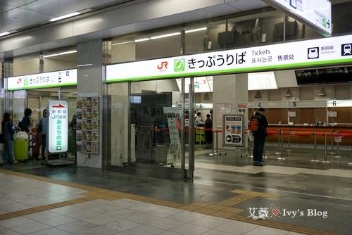 北九州JR PASS_7.JPG