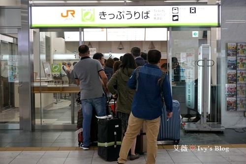 北九州JR PASS_9.JPG