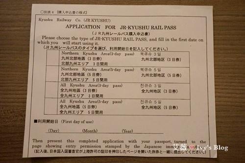 北九州JR PASS_10.JPG