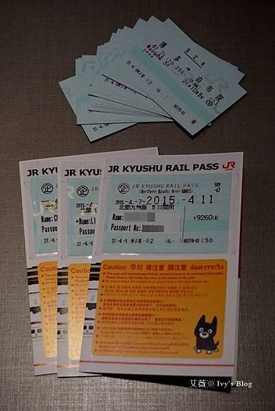 北九州JR PASS_12.JPG