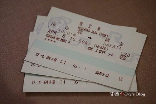 北九州JR PASS_14.JPG