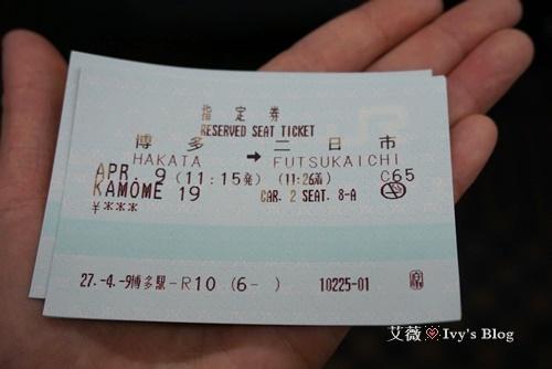 北九州JR PASS_15.JPG