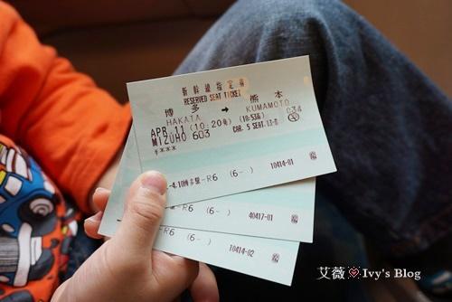 北九州JR PASS_16.JPG