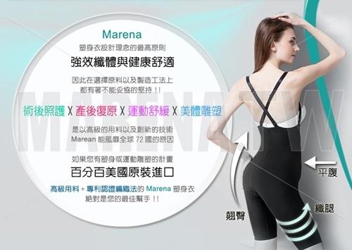 Marena_3.jpg