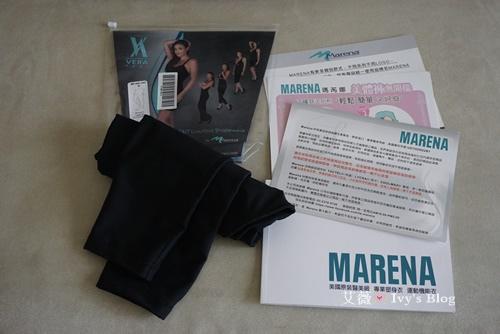 Marena_5.JPG