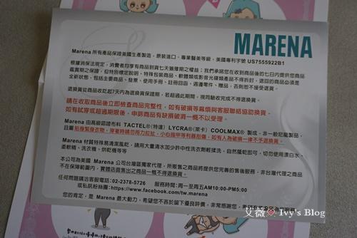 Marena_6.JPG