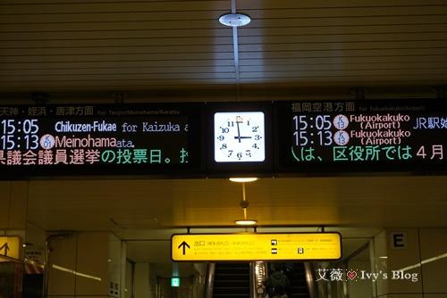 地鐵一日券_5.JPG