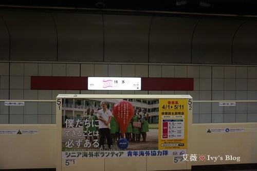地鐵一日券_7.JPG