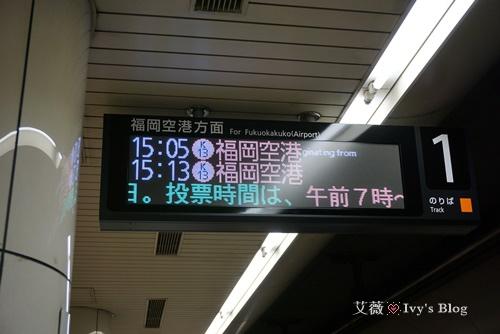 地鐵一日券_6.JPG