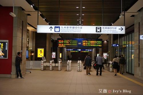 熊本市電_1.JPG