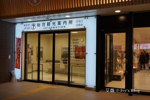 熊本市電_2.JPG