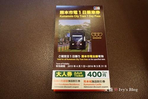 熊本市電_3.JPG