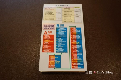 熊本市電_5.JPG