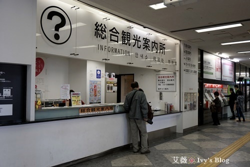 熊本市電_7.JPG