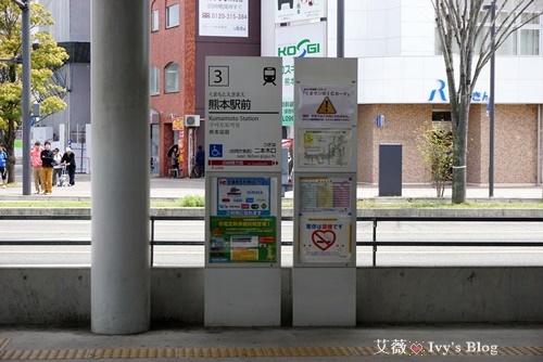 熊本市電_10.JPG
