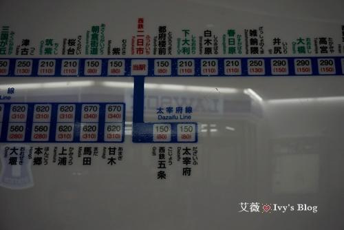 西鐵電車_11.JPG
