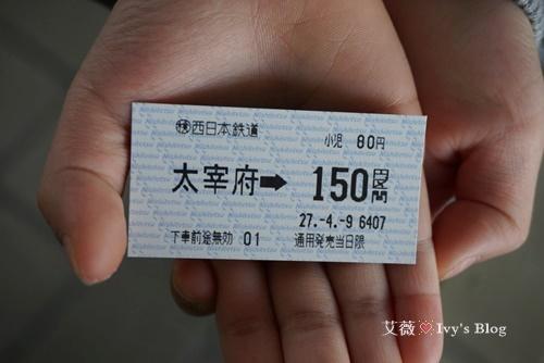 西鐵電車_13.JPG