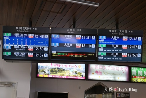 西鐵電車_14.JPG