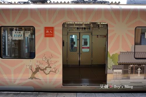 西鐵電車_17.JPG