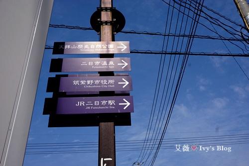 西鐵電車_23.JPG