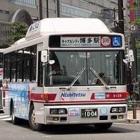 百元公車_8