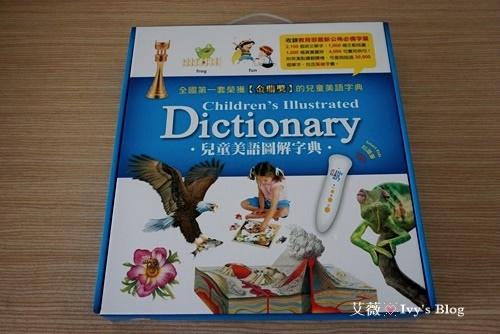 兒童美語圖解字典_1.JPG
