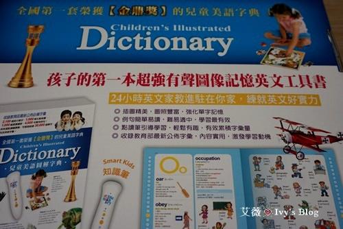 兒童美語圖解字典_2.JPG